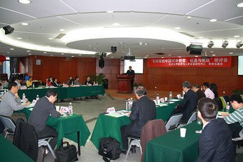 Professor Houwen Du, former Vice President of the Renmin University of China, spoke at the conference.