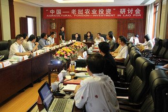 Chinese Agricultural Foreign-Investment in Laos Seminar